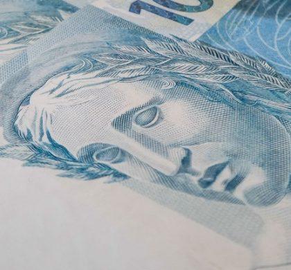 Reforma trabalhista: indenização por dano moral será limitada e baseada no salário da vítima