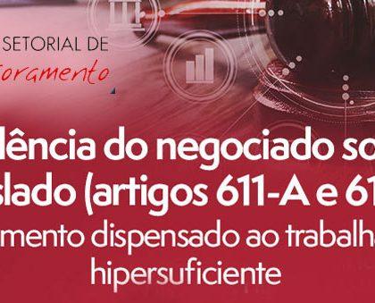 Dr. Maria Lucia Benhame participará da 3ª Reunião da Câmara Setorial de Assessoramento  do SESCON-SP