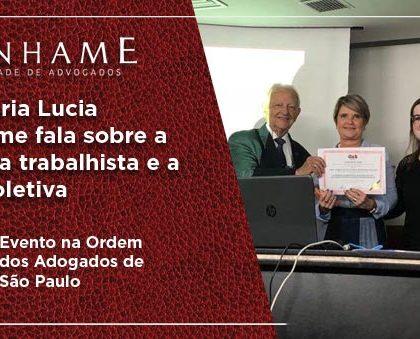 A Reforma Trabalhista e a Área Coletiva é tema de palestra na OAB de São Paulo