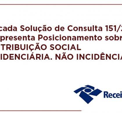 """Publicada Solução de Consulta 151/2019  que apresenta posicionamento sobre """"CONTRIBUIÇÃO SOCIAL PREVIDENCIÁRIA. NÃO INCIDÊNCIA.PRÊMIO POR DESEMPENHO SUPERIOR. REFORMA TRABALHISTA""""."""