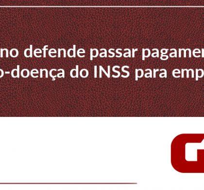 Governo defende passar pagamento do auxílio-doença do INSS para empresas, diz secretário da Previdência