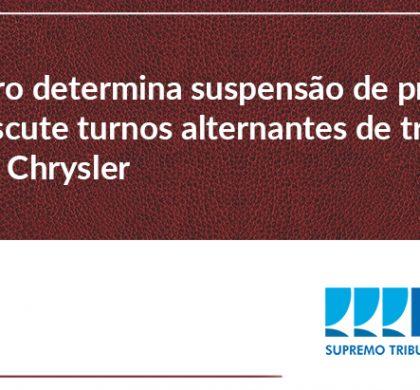 Ministro determina suspensão de processo que discute turnos alternantes de trabalho na Fiat Chrysler