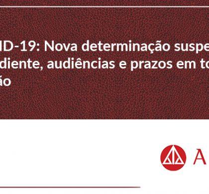 COVID-19: Nova determinação suspende expediente, audiências e prazos em toda 2ª Região