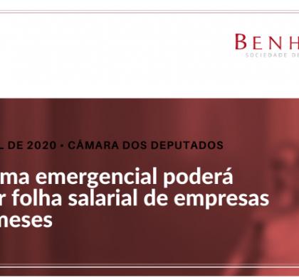 Programa emergencial poderá custear folha salarial de empresas por 4 meses