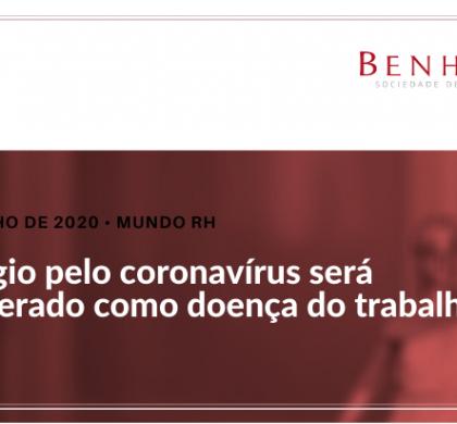 Contágio pelo coronavírus será considerado como doença do trabalho?