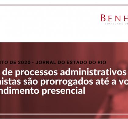 Prazos de processos administrativos trabalhistas são prorrogados até a volta do atendimento presencial