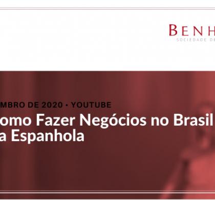 Guia Como Fazer Negócios no Brasil 2020 – Câmara Espanhola