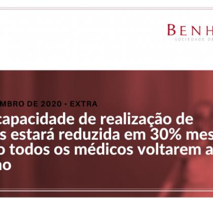 INSS: capacidade de realização de perícias estará reduzida em 30% mesmo quando todos os médicos voltarem ao trabalho