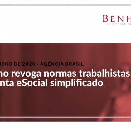 Governo revoga normas trabalhistas e apresenta eSocial simplificado