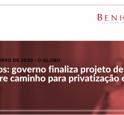 Correios: governo finaliza projeto de lei que abre caminho para privatização em 2021