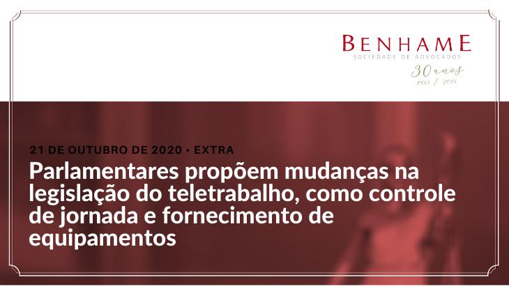 Parlamentares propõem mudanças na legislação do teletrabalho, como controle de jornada e fornecimento de equipamentos