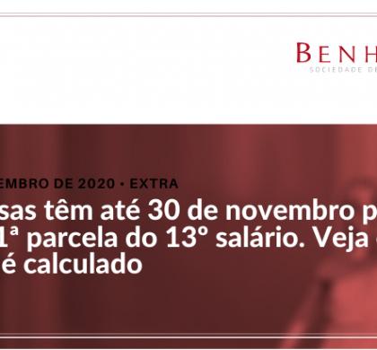 Empresas têm até 30 de novembro para pagar 1ª parcela do 13º salário. Veja como abono é calculado